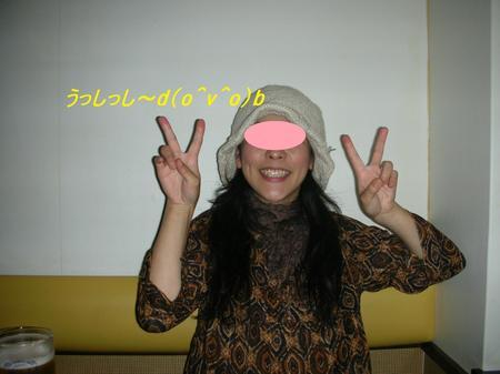 2009_0930_191648-DSCN3285コピ-.jpg