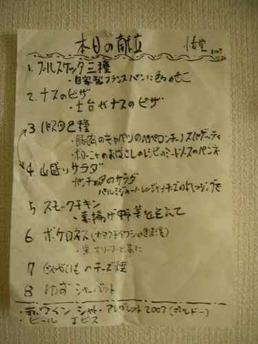 2009_1229_125519-DSCN3644その1.jpg
