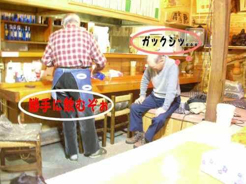 2010_0409_210328-DSCN4522.JPG